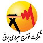 توزیع برق زنجان