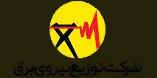 توزیع نیروی برق استان زنجان